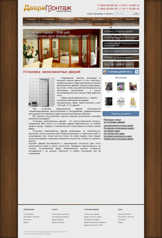 Маркетинг дизайн сайта